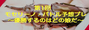 200907052152268d4_2