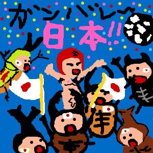 Cocolog_oekaki_2010_06_24_14_38